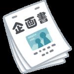 事務所通信「Conversation」令和元年7月号