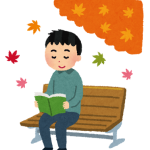 事務所通信「Conversation」令和元年10月号
