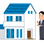 未収家賃と相続税