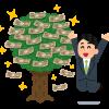 特例税制は10年間限定で!事業承継税制が大幅リニューアル