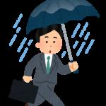 横浜市の事業承継支援(セミナー・相談窓口・助成金)
