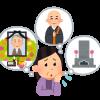 家族信託と税制改正/上大岡での事業承継・相続対策セミナーの開催報告